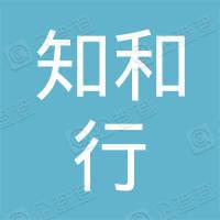 江西知和行教育科技集团有限公司