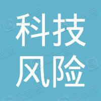 北京科技风险投资股份有限公司