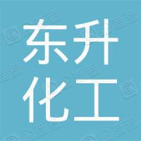 杭州东升化工设备厂