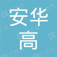 瑞普安华高(无锡)电子科技有限公司
