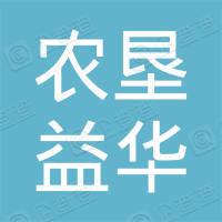 黑龙江省建三江农垦益华粮油集团有限公司
