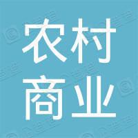 辽宁凤城农村商业银行股份有限公司