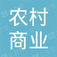 三门峡陕州农村商业银行股份有限公司虢州分理处