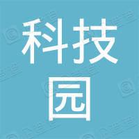青海大学科技园投资开发股份有限公司