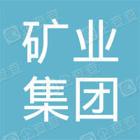 邯郸矿业集团阳光铝业有限公司