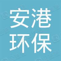 九江淘车网二手车有限公司