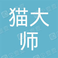 猫大师(深圳)餐饮管理有限公司第七十六分店