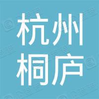 杭州市桐庐医达器械设备厂