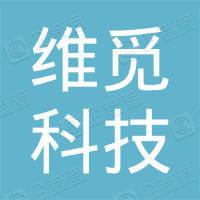 北京金硅达科技有限公司