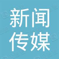 牡丹江新闻传媒集团有限公司