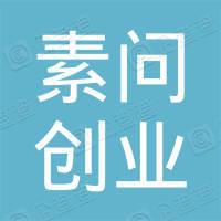深圳前海汇格资本管理有限公司