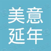 杭州美意延年综合门诊部有限公司