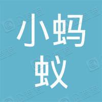 重庆市双桥经开区小蚂蚁五金工具加工厂