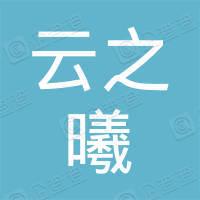 南京雄勋网络科技有限公司