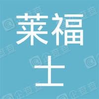 杭州艾惟娅电子商务有限公司