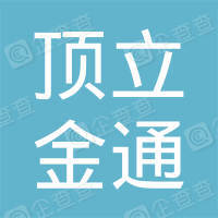 北京顶立金通电动工具有限公司