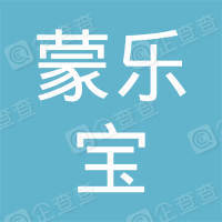 重庆蒙乐宝教育科技有限公司