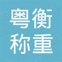 广州亲亲贝比摄影有限公司