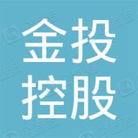 济南金融控股集团有限公司