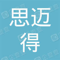郑州思迈得企业管理有限公司