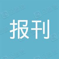 广州市海珠区零四零四零八号报刊亭