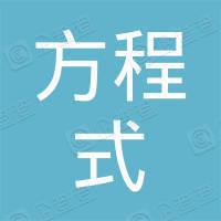 珠海方程式赛车发展有限公司北京分公司