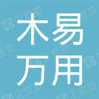 中山市木易万用仪器仪表有限公司