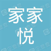 淮北市乐新商贸有限公司濉溪翰林华府店