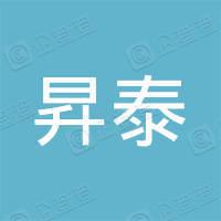 安徽昇泰环保科技有限公司