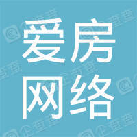 广州爱房网络科技有限公司