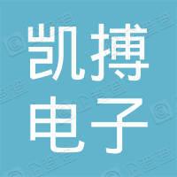 广州市凯搏电子科技有限公司
