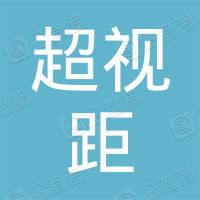广州超视距仪器科技有限公司
