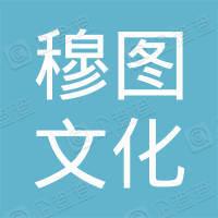 广州粤潮意创意文化有限责任公司
