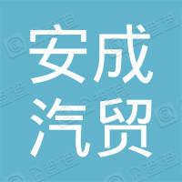 广州市骐美智能科技有限公司