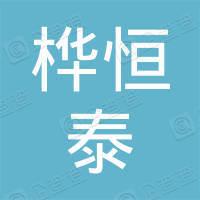 深圳前海五亿金科技有限公司