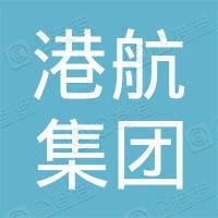 贵州省航电开发投资有限公司