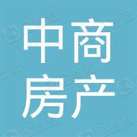 南京中商房产开发有限公司