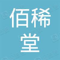 南波万置业(辽宁)集团有限公司