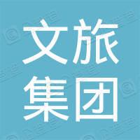 山东鲁信影城有限公司济南振兴街分公司