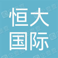 杭州恒大国际建材家居博览中心有云装饰材料商行