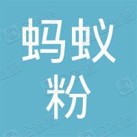 鹤峰县宏胜蚂蚁粉经销部