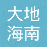 深圳市宝安区沙井春润大地海南主题餐厅