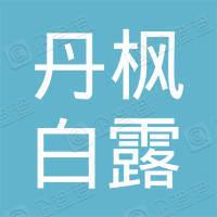 奎文区大虞丹枫白露餐厅