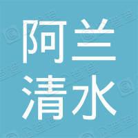 江阴市要塞阿兰清水牛肉店