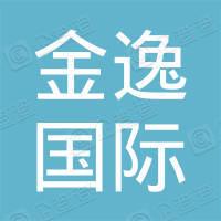 广州市金逸国际电影城有限公司佛山高明分公司