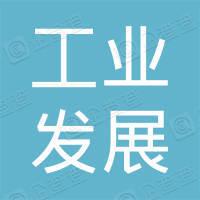 福泉市双龙聚集区工业发展有限公司