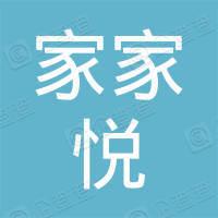 淮北市乐新商贸有限公司相山公园店