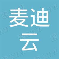 深圳市麦迪熊教育科技有限公司
