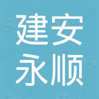北京中昌恒晟房地产开发有限公司