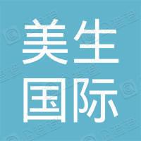 北京美生国际投资咨询有限公司